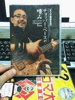 NEC_0167.JPG